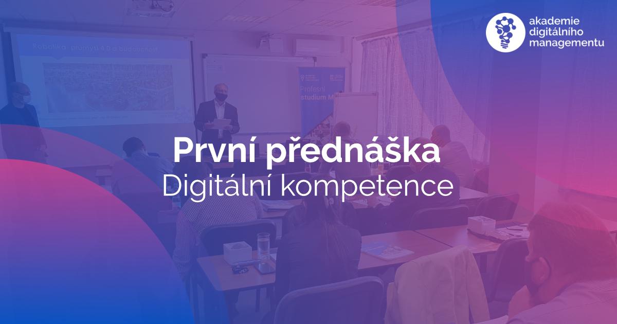 První přednáška nového ročníku studia MBA v Olomouci